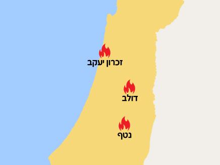 מפת מוקדי השריפות
