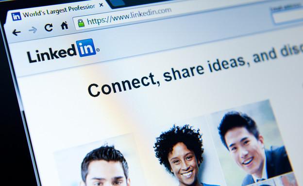 לינקדאין (אילוסטרציה: Shutterstock)
