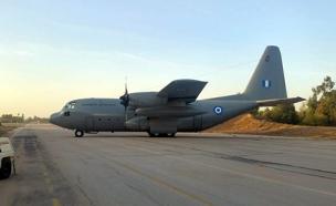 מטוס ההרקולס שנחת מיוון (צילום: דוברות המשטרה)