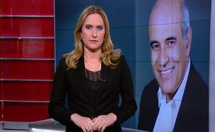צפו בטור התגובה המצולם של קרן מרציאנו (צילום: חדשות 2)