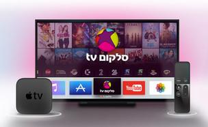 אפליקציית סלקום TV באפל TV (עיבוד:  יחסי ציבור )