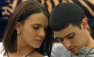 יאנה וקותי מתוך האח הגדול (צילום: צילום מסך)