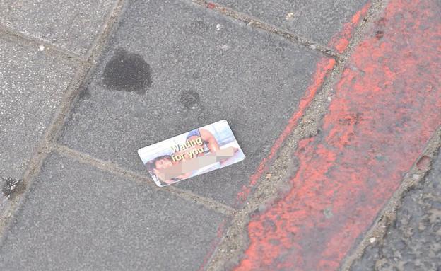 כרטיסים ברחוב (צילום: צ'ינו פפראצי)