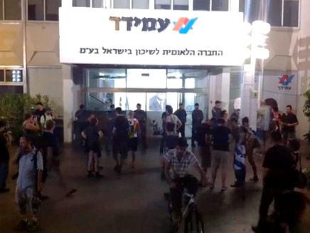 משרדי עמידר (צילום: חביבה רניאל)