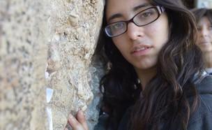 לורן ממליצה (צילום: צילום ביתי)