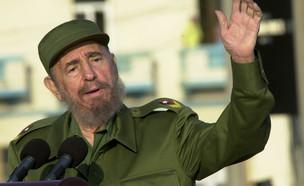 פידל קסטרו (צילום: אימג'בנק / Gettyimages)