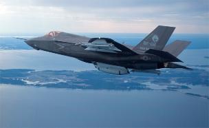 מטוס F35 (צילום: חדשות 2)
