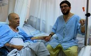 תרם כליה לזר - לזכר אביו שנרצח (צילום: חדשות 2)