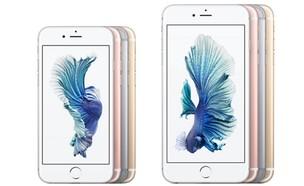 אייפון 6S (צילום:  יחסי ציבור )