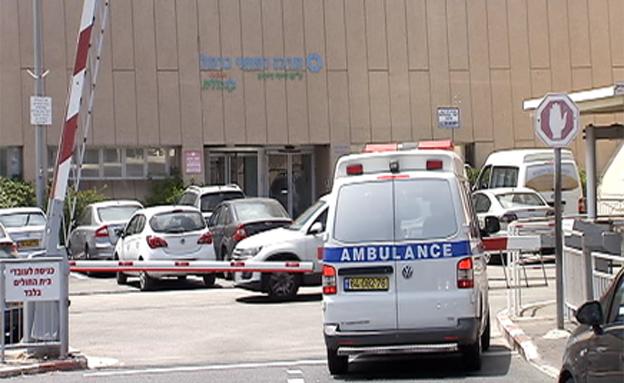 בית החולים כרמל, ארכיון
