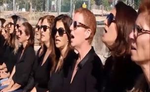 צפו בסרטון המחאה של האמהות (צילום: גלית מילצן ומיכל להבי)