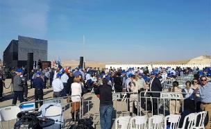 טקס קבלת מטוס האדיר בחצרים (צילום: חדשות 2)