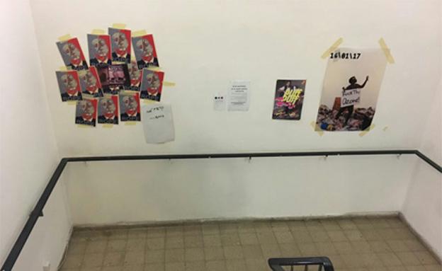 הכרזות הוסרו מהקיר זמן קצר לאחר שנתלו