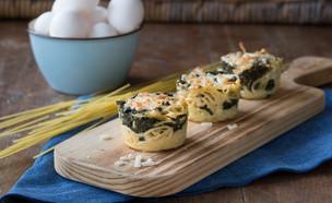 מאפינס ספגטי עם תרד וקשקבל (צילום: דרור עינב, אוכל טוב)