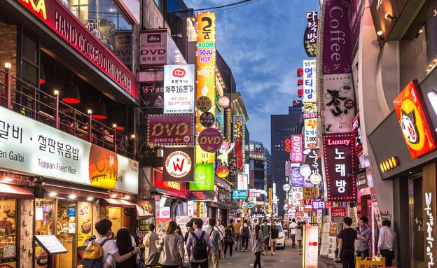 סיאול, דרום קוריאה