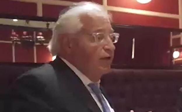 דיוויד פרידמן