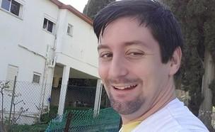 יניב אויזרץ (צילום: facebook.com)