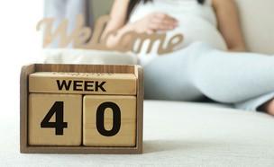 אישה בהריון מתקדם (צילום: Shutterstock)