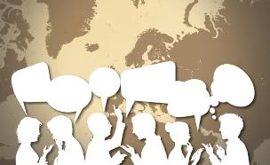 10 השפות ששורדות הכל (צילום: Ella Grynko \ 123FR)