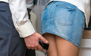 הטרדה מינית (צילום: Shutterstock, מעריב לנוער)
