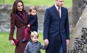 משפחת המלוכה (צילום: dailymail)