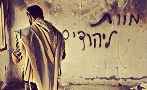 """רס""""ל יאיר עמרם (צילום: צילום פרטי)"""