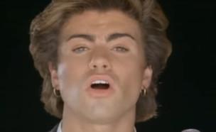 ג'ורג' מייקל (צילום: YOU TUBE, צילום מסך)