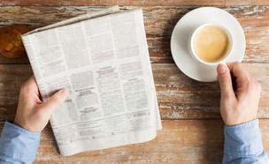 עיתון (צילום: ShutterStock)