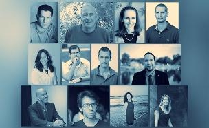 המרצים האהובים בישראל (צילום: mako)