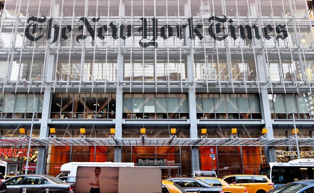 ניו יורק טיימס (צילום: ShutterStock)