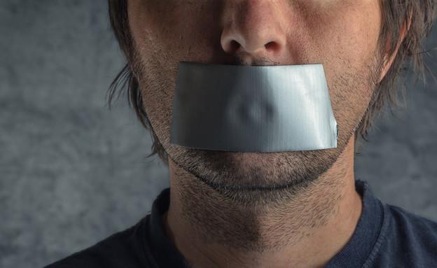 צנזורה (צילום: ShutterStock)