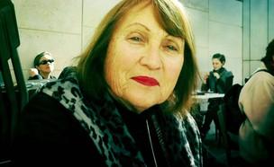 אמא אוחוסובקי (צילום: דוברות הטכניון)