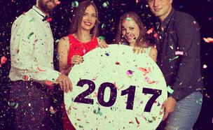 שנה חדשה (צילום: Shutterstock)