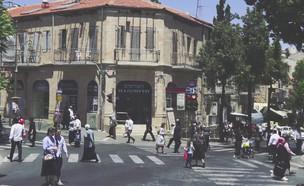 ירושלים כמו שעוד לא ראיתם (צילום: עיריית ירושלים)