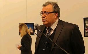 אנדריי קארלוב, שגריר רוסיה בטורקיה