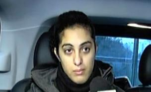 פיגוע איסטנבול פצועה ראווה מנסור (צילום: חדשות 2)