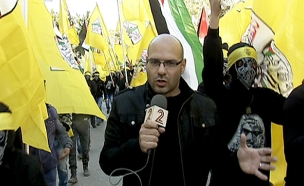 """צפו: אוהד חמו במפגן הענק של הפת""""ח (צילום: חדשות 2)"""