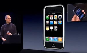האייפון הראשון (צילום:  יחסי ציבור )