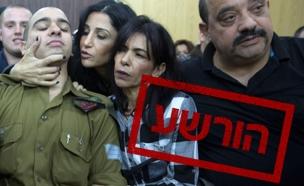 אלאור אזריה הואשם (צילום: חדשות 2)