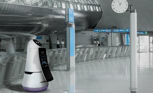 רובוט LG Airport Guide (צילום: LG,  יחסי ציבור )