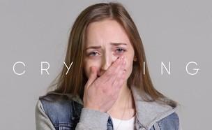 איך אנשים נראים כשהם בוכים (צילום: יוטיוב , מעריב לנוער)