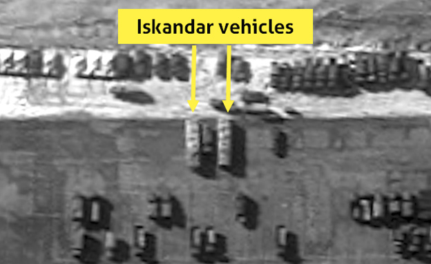 כך נראים הטילים הרוסיים (צילום: Imagesat)