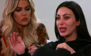 קים קרדישאן בוכה (צילום: YOU TUBE, צילום מסך)