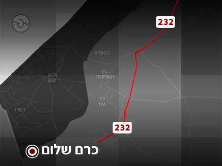 ירי רקטות על כרם שלום (צילום: חדשות 2)