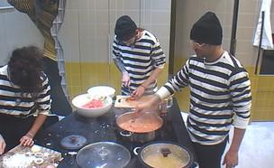 איך מכינים שקשוקה? (צילום: מתוך האח הגדול 8 )