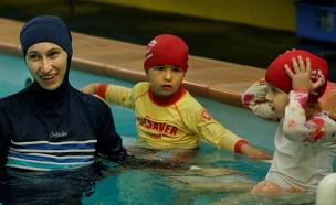שיעורי שחיה בשוויץ - לכולם (צילום: רויטרס)