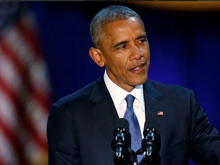 שידור ישיר: צפו בנאום של אובמה