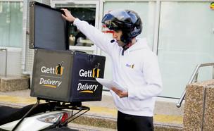 שליח Gett Post (צילום: רפי דלויה, GetTaxi)