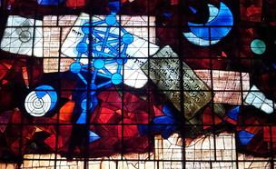 חלונות ארדון בספריה הלאומית (צילום: יעל י, wikimedia)