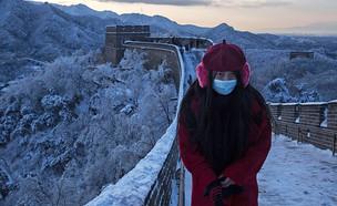 החומה הסינית בשלג (צילום: Kevin Frayer, GettyImages IL)
